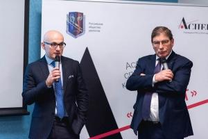 Фотоотчет заседания ДОК АСПЕКТ-Ярославль