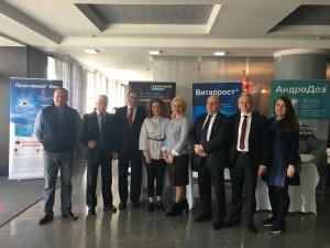 Спорные вопросы современной урологии, Курск, 20 апреля